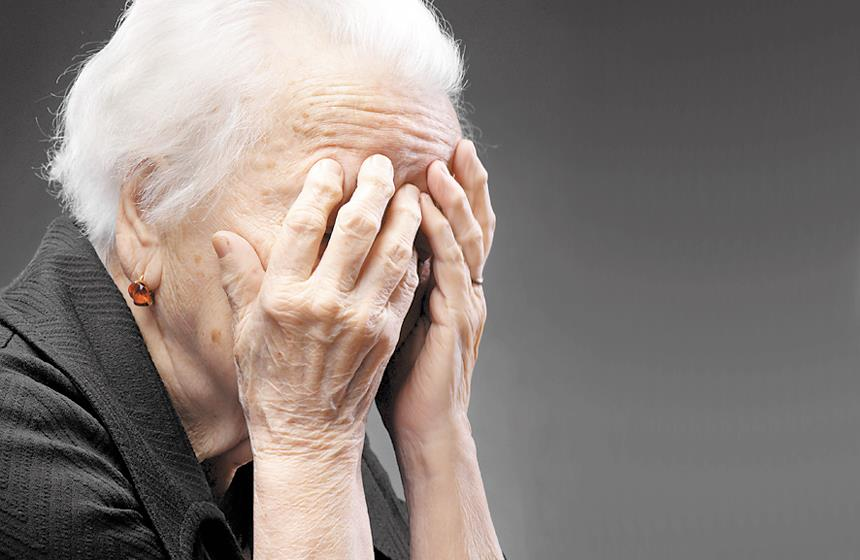 Maltrato a Ancianos
